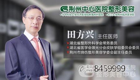 荆州香肠唇整形手术费用是多少?
