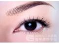 <b>【专家介绍】眉毛种植的禁忌人群有哪些</b>