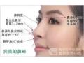 有哪些方法可以改变塌鼻