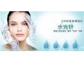 水光针注射是否会对皮肤产生副作用