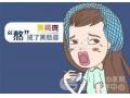 荆州医院激光祛黄褐斑几天可以恢复正常