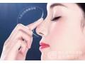 进行假体隆鼻会不会很容易产生疤痕