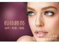 假体隆鼻会有并发症吗?荆州医院3800隆鼻是硅胶吗