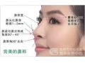 <b>隆鼻用什么材料才是安全无烦恼的呢</b>